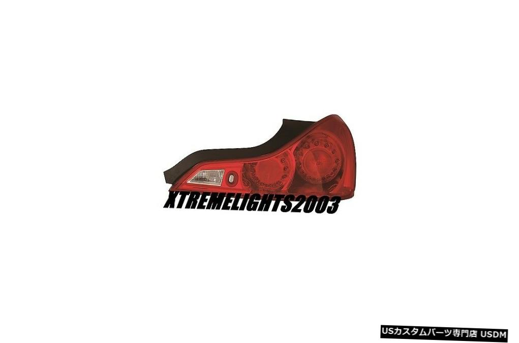 Tail light フィットINFINITI G37 Q60クーペ2008-2015右の乗客用テールライトテールライトランプ FITS INFINITI G37 Q60 COUPE 2008-2015 RIGHT PASSENGER TAILLIGHT TAIL LIGHT LAMP