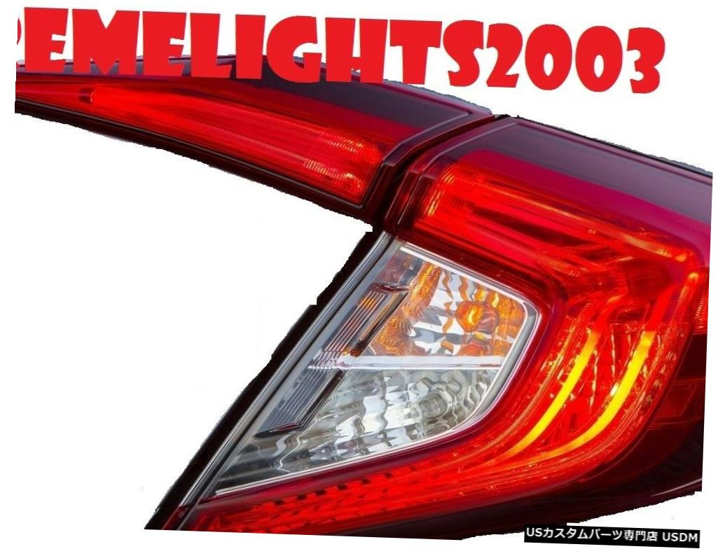 Tail light ホンダシビックセダン2016-2017 RIGHTTインナーアウターテールライトテールライトランプに適合 fits HONDA CIVIC SEDAN 2016-2017 RIGHTT INNER OUTER TAILLIGHTS TAIL LIGHTS LAMPS