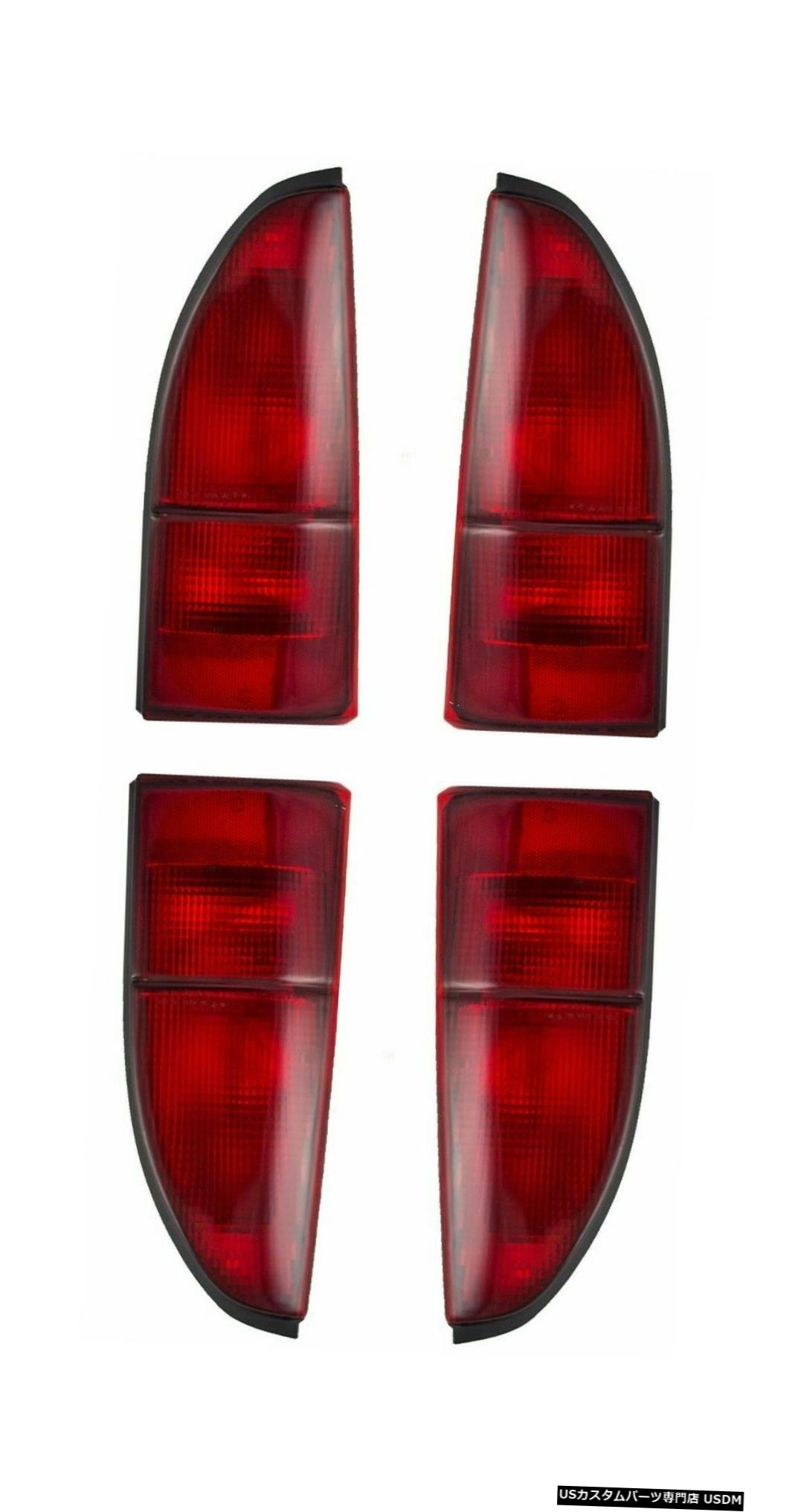 Tail light HOLIDAY RAMBLER NAVIGATOR 2008 2009 TAILLIGHTS TAIL LIGHTS REAR LAMPS 4個セットRV HOLIDAY RAMBLER NAVIGATOR 2008 2009 TAILLIGHTS TAIL LIGHTS REAR LAMPS 4pc set RV