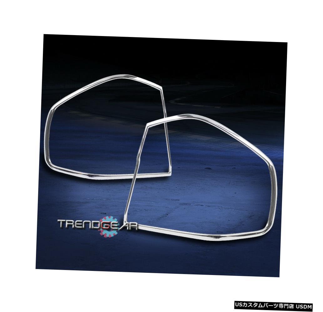 Tail light 2004-2008 BMW E90テールブレーキライトリアランプベゼルモールディングトリムクローム2ピース FOR 2004-2008 BMW E90 TAIL BRAKE LIGHT REAR LAMP BEZEL MOLDING TRIM CHROME 2PCS