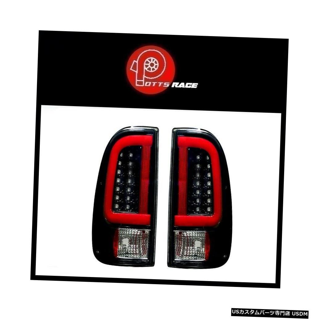 品質が完璧 Tail light Recon 08-16 Ford Superduty F250HD LIGHTS/ 350/450 350/450 08-16 OLEDテールライト用-スモーク264293BK Recon Ford Superduty F250HD/350/450 For 08-16 OLED TAIL LIGHTS - Smoked 264293BK, 滝根町:0b2fd73f --- applyforvisa.online