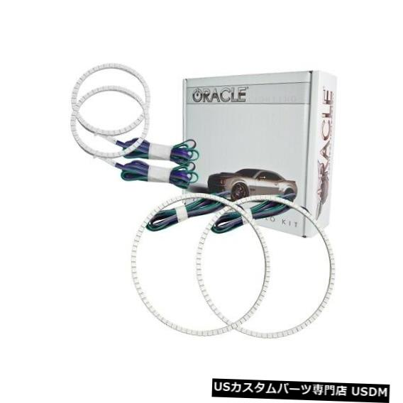 ヘッドライト Oracle Lights 2510-334 LEDヘッドライトHaloキットColorShiftコントローラーなしNEW Oracle Lights 2510-334 LED Headlight Halo Kit ColorShift No Controller NEW