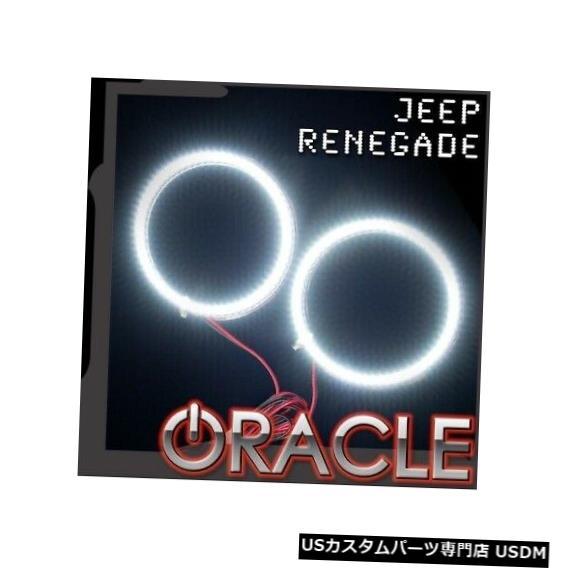 ヘッドライト 15-18 RenegadeのOracle Lights 1294-051 PLASMAフォグライトハロキットホワイトNEW Oracle Lights 1294-051 PLASMA Fog Light Halo Kit White For 15-18 Renegade NEW