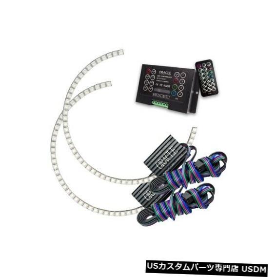 ヘッドライト Oracle Lights 1312-333 LEDヘッドライトHalo Kit ColorShift 2.0 93-03 F-150用NEW Oracle Lights 1312-333 LED Headlight Halo Kit ColorShift 2.0 For 93-03 F-150 NEW