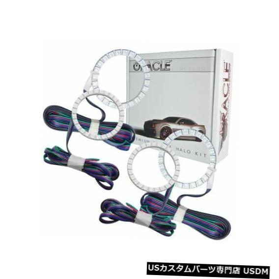 ヘッドライト Oracle 2683-334 2005-13シボレーコルベットC6用Colorshift LED Haloヘッドライトキット Oracle 2683-334 Colorshift LED Halo Headlight Kit for 2005-13 Chevy Corvette C6