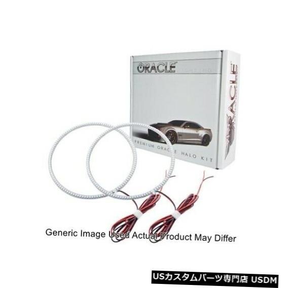 ヘッドライト 2003-2010 Hummer H2用Oracle Lights 2315-002 LEDヘッドライトHaloキットブルー Oracle Lights 2315-002 LED Head Light Halo Kit Blue for 2003-2010 Hummer H2