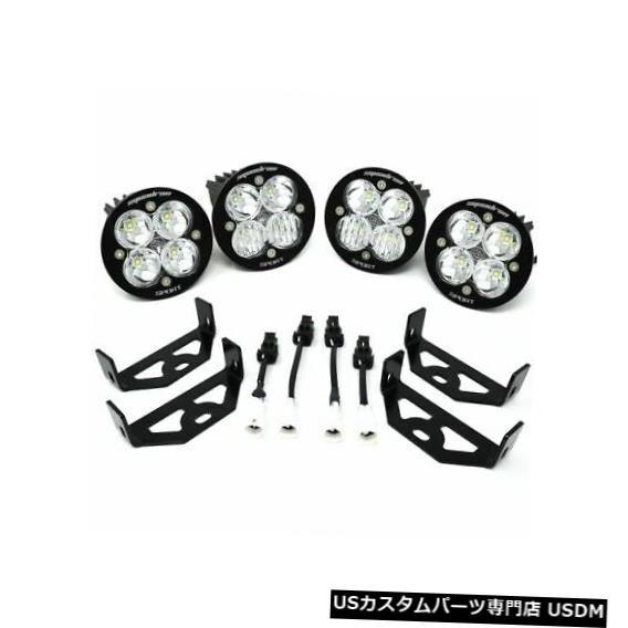 ヘッドライト Baja Designs 447009ヤマハYXZ用スポーツヘッドライトキット Baja Designs 447009 Sport Headlight Kit for Yamaha YXZ
