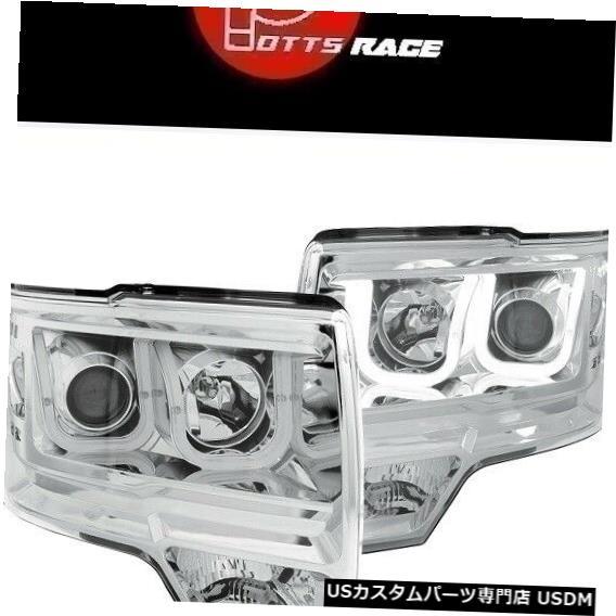 ヘッドライト Anzo 111264-クロームLED UバープロジェクターヘッドライトはフォードF-150 2009-2014に適合 Anzo 111264 - Chrome LED U-Bar Projector Headlights Fits Ford F-150 2009-2014
