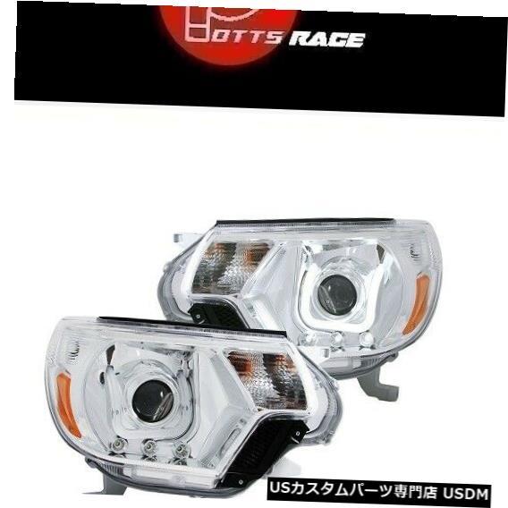 ヘッドライト Anzo 111289クロームUバープロジェクターヘッドライトw LED DRLはトヨタタコマ12-15に適合 Anzo 111289 Chrome U-Bar Projector Headlights w LED DRL Fits Toyota Tacoma 12-15