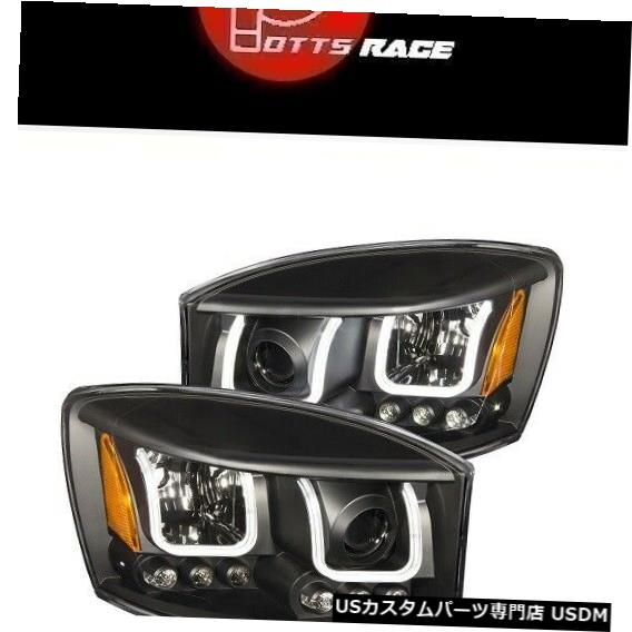 ヘッドライト Anzo 111314ブラックU-Barプロジェクターヘッドライト、LED DRL付き、Dodge Ram 2500 2009に適合 Anzo 111314 Black U-Bar Projector Headlights w LED DRL Fits Dodge Ram 2500 2009