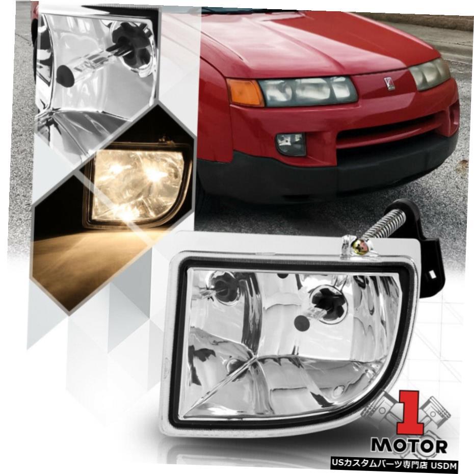 02-05サターンVueのためのLHドライバーサイドOEスタイルの交換フォグランプバンパーランプ LH Driver Side OE Style Replacement Fog Light Bumper Lamp for 02-05 Saturn Vue:WORLD倉庫 店