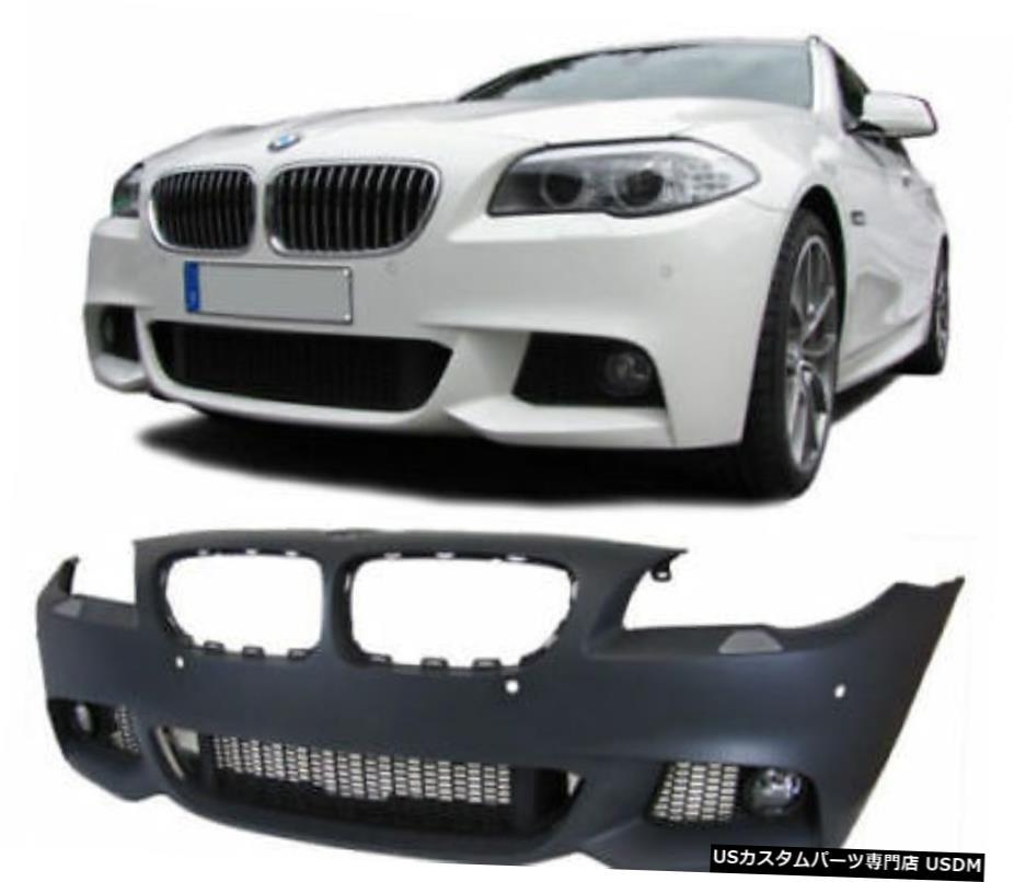 最高の品質 BMW 5シリーズF10のF11用グリル F10、フォグランプとバンパーからスポーツ Sport BMW from bumper with grills and BMW fog lights for BMW 5 series F10 F11, アドパック:eca735df --- risesuper30.in