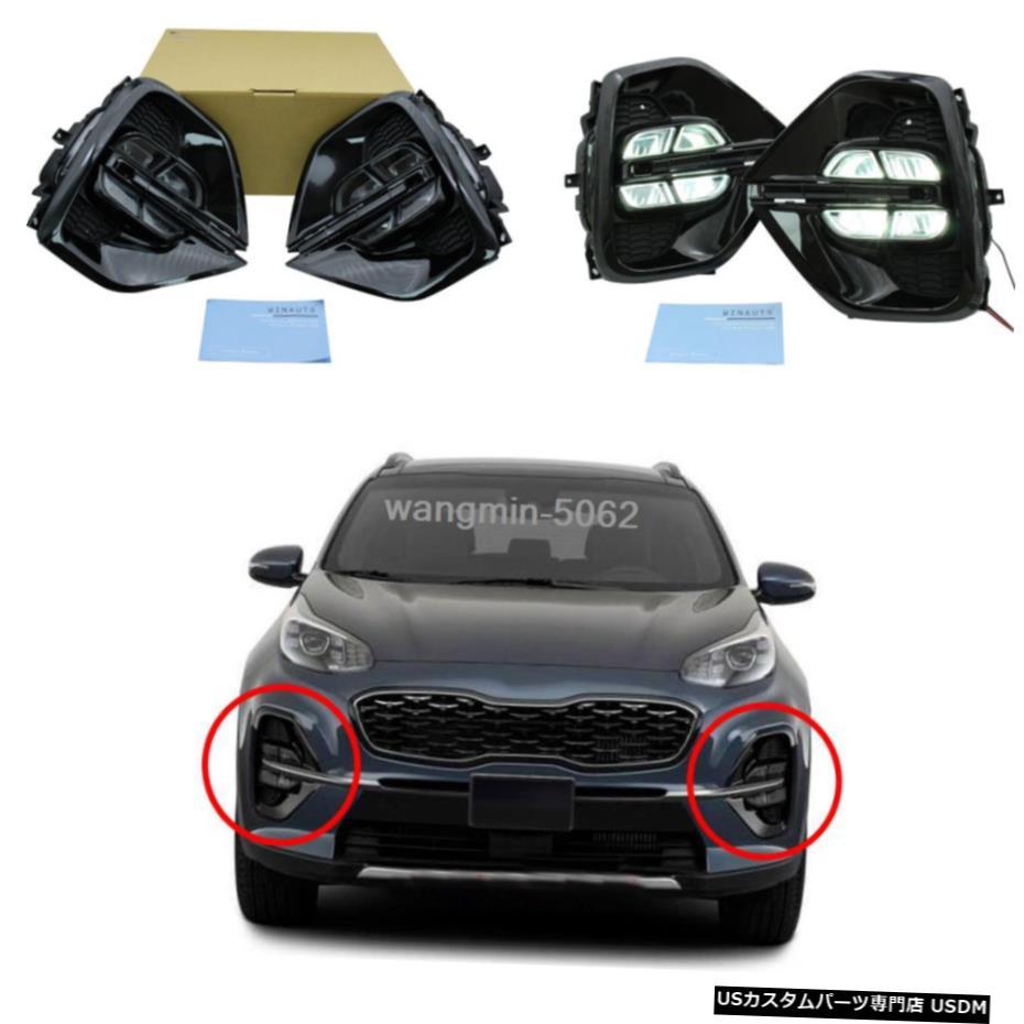 車用品 バイク用品 >> パーツ ライト ランプ フォグランプ デイランプ 2020フィット感のための起亜SportageでKX5 LEDフロントフォグランプDRL昼間はランプキットを実行します 2020 Fit For Running Sportage Fog Lamp Kia Light Front Daytime 国内正規総代理店アイテム Kit KX5 期間限定 LED DRL