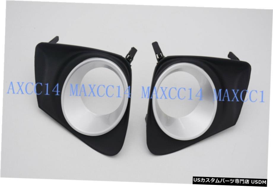 2010トヨタカローラのためのペアフロントバンパーフォグライトランプカバーfoglightケース Pair Front Bumper Fog light lamp cover foglight Case for 2010 TOYOTA corolla:WORLD倉庫 店