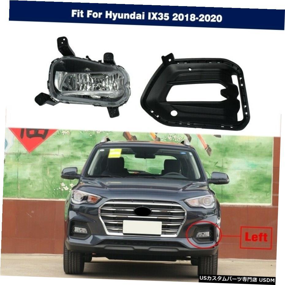 Bumper w/Bezel 2018-2020 IX35 2018年から2020年 Hyundai For LEFT フロントバンパーフォグライトランプワット/ベゼルカバーLEFTセットのためのヒュンダイIX35 Lamp Cover Set Fog Front Light