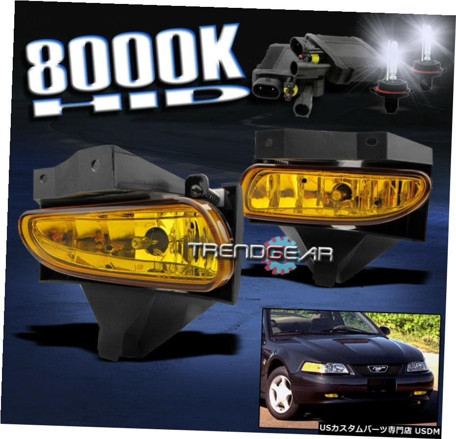 LAMP+8000K FORD DRIVING FOG MUSTANG 8000K 99-04 HID 00 YELLOW YELLOW BUMPER LIGHTS MUSTANG 02 LAMP DRIVING 01 03 + BUMPER 99から04 LIGHTS 01 FORD FOG 00 HID 03 02