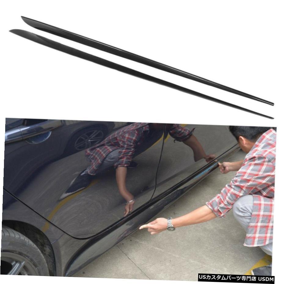 <title>車用品 バイク用品 >> パーツ 外装 大特価!! エアロパーツ その他 ジャガーXE 2015-2016サイドスカート延長リップボディキットカーボンファイバー工場用 For Jaguar XE 2015-2016 Side Skirts Extension Lip Body Kit Carbon Fiber Factory</title>