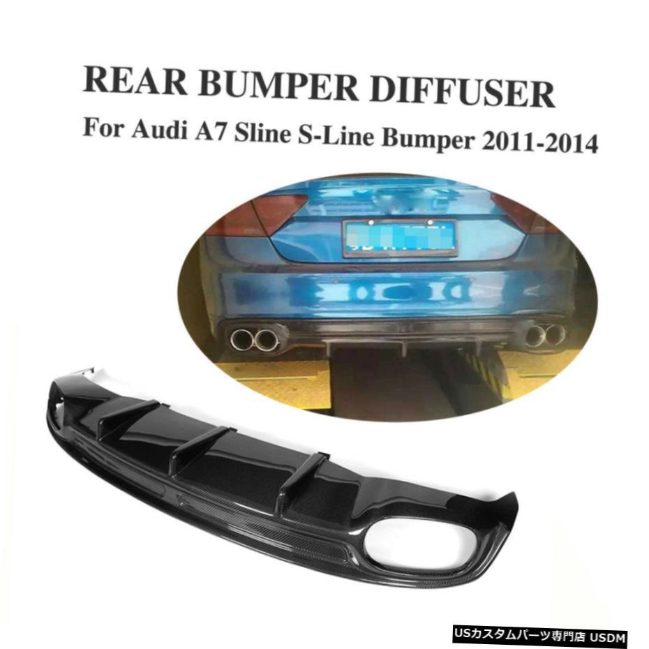 高品質の人気 エアロパーツ カーボンファイバーリアディフューザーリップフィット感のためのアウディA7 SLINE S-Line Sラインバンパー2011年から2014年 Carbon Fiber Rear Diffuser For Lip Audi Fit For Audi A7 Sline S-Line Bumper 2011-2014, 大森西三丁目商店:6631a68e --- www2466.bcsad.top