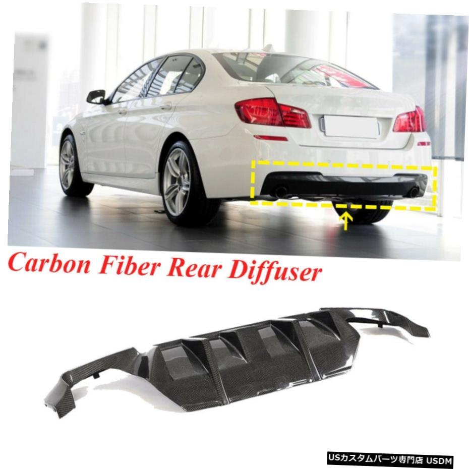 全日本送料無料 エアロパーツ BMW 2010-16 F10 535i 528i 550i 535i 2010から16リアバンパーディフューザーの光カーボンファイバーの場合 Fiber For BMW F10 528i 550i 535i 2010-16 Rear Bumper Diffuser With Light Carbon Fiber, breaks general store:b9371b64 --- inglin-transporte.ch