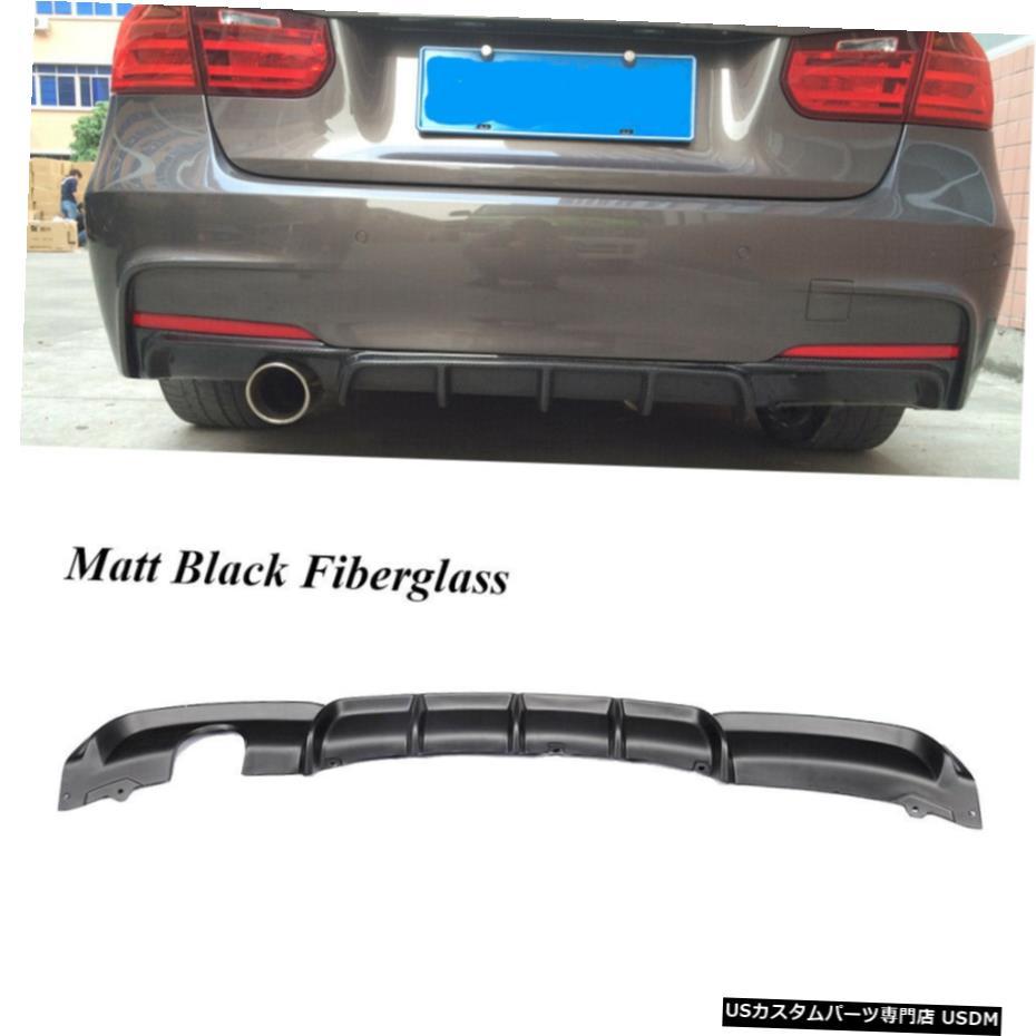 車用品 バイク用品 高品質新品 OUTLET SALE >> パーツ 外装 エアロパーツ その他 BMW F30 320iの325IセダンMテックバンパー12-17用FRPリアディフューザーシングル排気 FRP Rear Single exhaust 12-17 Diffuser for 325i Bumper Tech Sedan M 320i