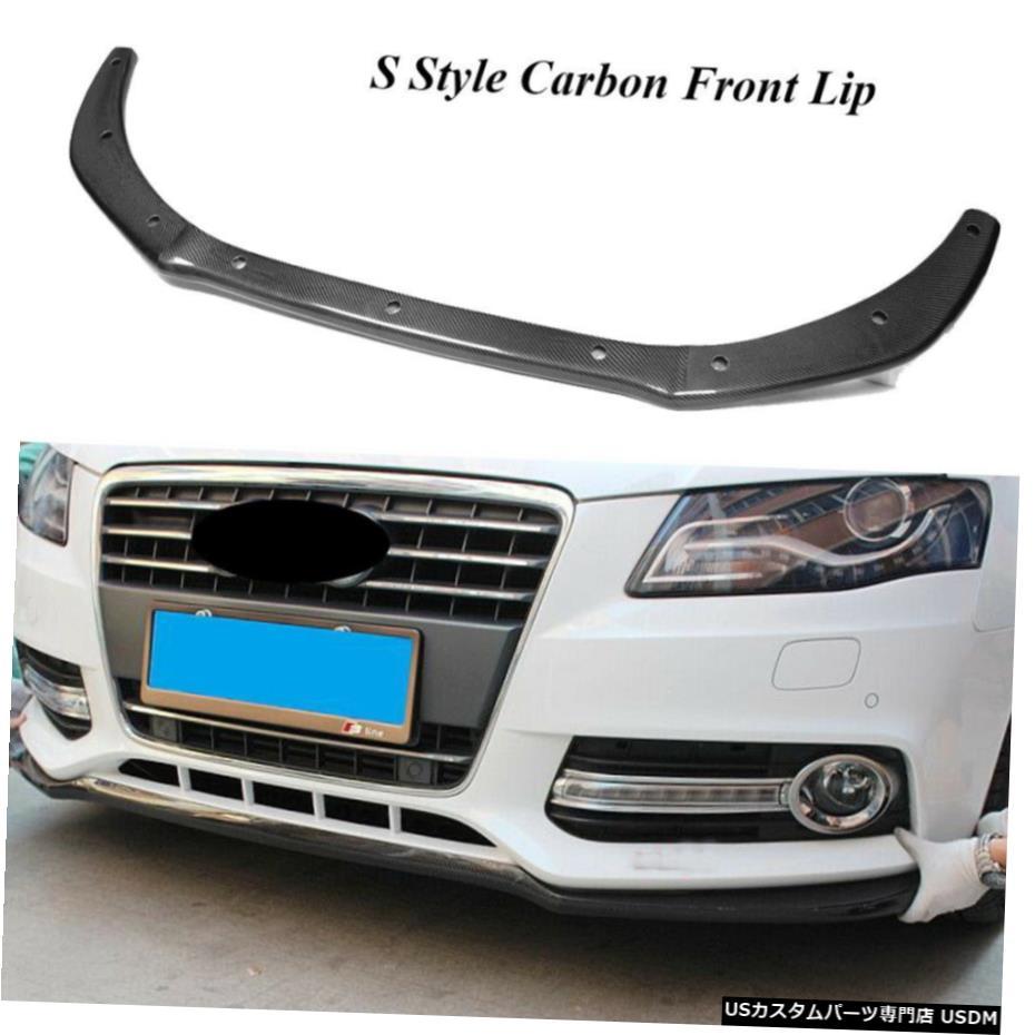 <title>車用品 バイク用品 >> パーツ 外装 エアロパーツ その他 カーボンファイバーフロントバンパーリップフィット用アウディA4のB8セダン標準バンパー2009年から2012年 Carbon Fiber Front 舗 Bumper Lip Fit For Audi A4 B8 Sedan Standard 2009-2012</title>