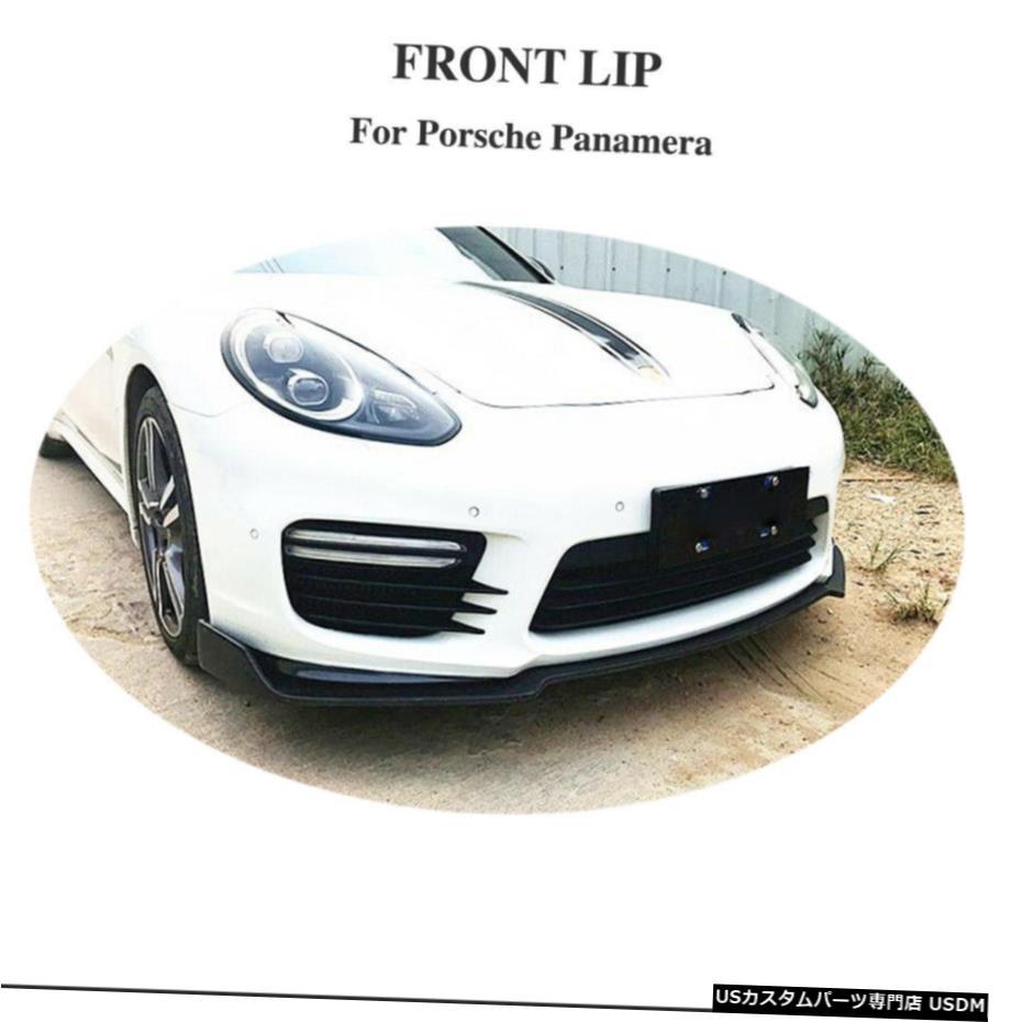 【特別セール品】 エアロパーツ ポルシェパナメーラGTS/ターボ14-16フロントバンパーリップスポイラーカーボンファイバー修理のために For Porsche Panamera GTS Fiber/Turbo 14-16 Panamera Bumper Front Bumper Lip Spoiler Carbon Fiber Refit, ミズホシ:6705a750 --- sturmhofman.nl
