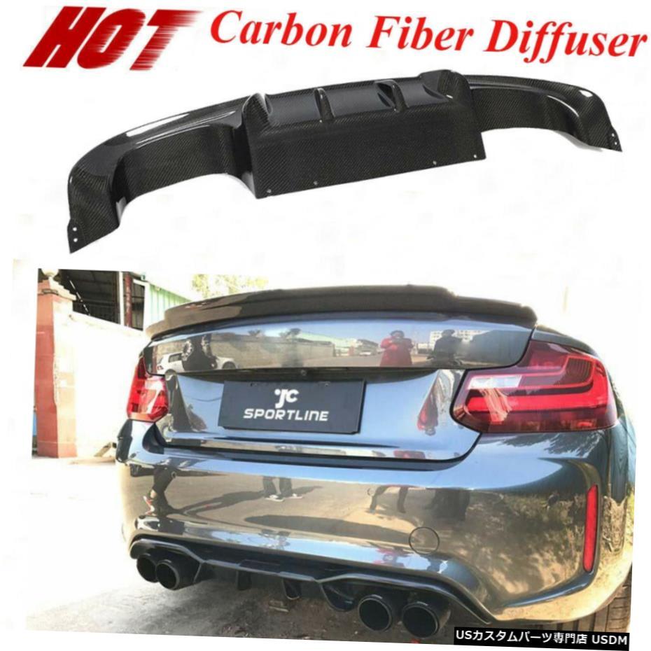 激安正規品 エアロパーツ Body はめあいBMW M2 2016年から2020年カーボンファイバーリアバンパーディフューザースポイラーボディキットチン BMW Fits BMW M2 2016-2020 Bumper Carbon Fiber Rear Bumper Diffuser Spoiler Body kit Chin, 人気が高い:cffd92e4 --- thegirlleadproject.org