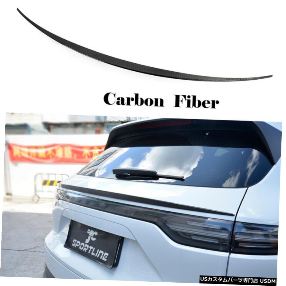 【日本限定モデル】 エアロパーツ リアスポイラーウイング中東についてはポルシェカイエン4ドア2018年から2019年カーボンファイバー Rear 2018-2019 Middle Spoiler Wing Middle For Porsche Cayenne For 4-Door 2018-2019 Carbon Fiber, 和 アンティーク 古録展 WORLD:794e4be7 --- thegirlleadproject.org