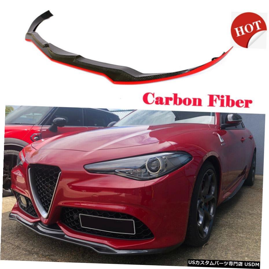 車用品 バイク用品 >> パーツ 外装 エアロパーツ その他 カーボンフロントバンパーリップスポイラーボディキットのアルファロメオジュリアセダン16-18 Carbon Front Bumper For Kit Giulia Alfa ご予約品 流行 Spoiler Lip Romeo Body Sedan 16-18