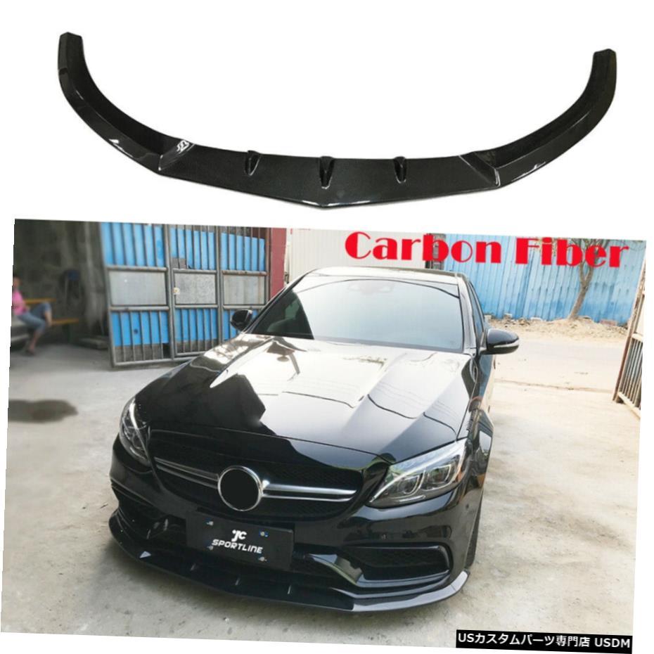 【国内在庫】 エアロパーツ カーボンファイバーフロントリップスポイラーボディキットフィット感のためのベンツW205 C63 Benz AMG 4Door 4Door 15-20 Carbon AMG Fiber Front Lip Spoiler Body Kit Fit For Benz W205 C63 AMG 4Door 15-20, 苫前町:2fe0ceb9 --- kventurepartners.sakura.ne.jp