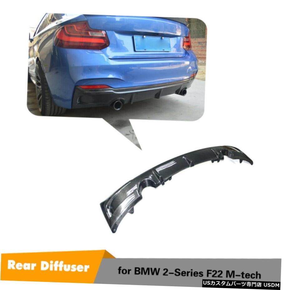 車用品 バイク用品 蔵 >> パーツ 外装 エアロパーツ その他 BMW 2シリーズF22 M-スポーツ14-18炭素繊維の自動リアバンパーディフューザーフィット Auto Bumper Rear Fiber 2-series M-Sport F22 Diffuser for Fit セットアップ 14-18 Carbon