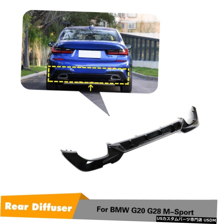 車用品 バイク用品 >> パーツ 外装 エアロパーツ その他 リアバンパーディフューザー修理のためにBMW 3シリーズG20 G28 M-スポーツ2020グロスブラック Rear Gloss G20 2020 Black M-Sport Diffuser 3 Bumper Series For Refit ランキングTOP5 プレゼント BMW