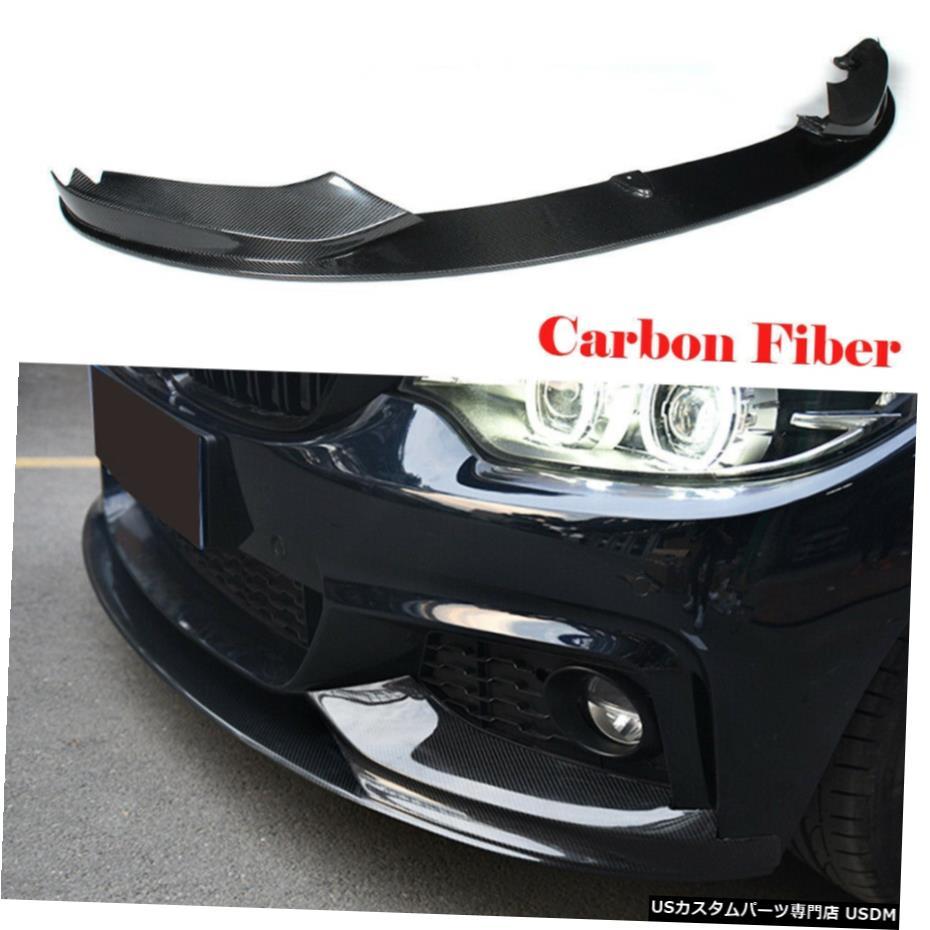 超美品の エアロパーツ BMW F32 M-Sport Fiber F33 F36 420I 435i 440i 420i M-スポーツ炭素繊維用フロントバンパーリップスポイラー Front Bumper Lip Spoiler for BMW F32 F33 F36 420i 435i 440i M-Sport Carbon Fiber, キッチン雑貨のお店 エコキッチン:85fa381b --- mail.analogbeats.com