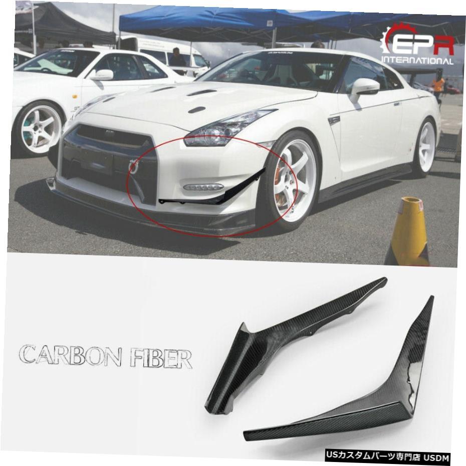 車用品 バイク用品 >> パーツ 新作 大人気 外装 エアロパーツ その他 カーボン光沢HKスタイルカナードフィット感のための日産R35 GTR 2012+ OE DBAフロントバンパー Carbon Fit Glossy Nissan 人気ショップが最安値挑戦 Bumper Front Style For HK Canard DBA R35