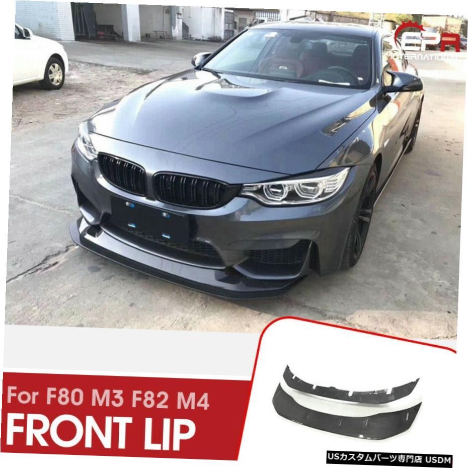 <title>車用品 バイク用品 >> パーツ 外装 エアロパーツ その他 BMW 2015+ F80 M3 F82 M4 GTSスタイルカーボンファイバーグロッシーフロントリップ2PCSのbodykit用 For GTS ショッピング Style Carbon Fiber Glossy Front Lip 2PCS bodykit</title>