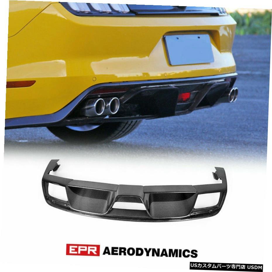 消費税無し エアロパーツ 2015フォードマスタングGT350Rスタイルカーボン光沢のあるリアバンパーディフューザーボディキット Bumper For 2015 FORD Style Mustang GT350R Style Carbon For Glossy Rear Bumper Diffuser Body Kit, 都祁村:f9833b78 --- kalpanafoundation.in