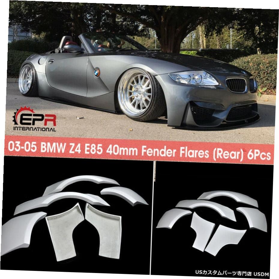 <title>車用品 バイク用品 >> パーツ 外装 エアロパーツ その他 2003-05 BMW Z4 国内正規品 E85 FRP未塗装リアフェンダーフレアボディキット40ミリメートル6PCSのために For FRP Unpainted Rear Fender Flares Body Kits 40mm 6Pcs</title>