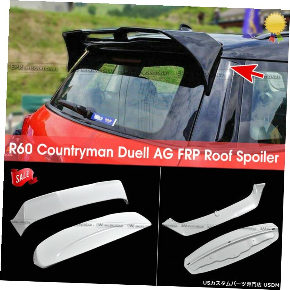 【激安】 エアロパーツ DAGスタイルFRP未塗装リアルーフスポイラーウイングリップのためのミニカントリーマンR60 DAG Style FRP R60 Wing Mini Unpainted Rear Roof Spoiler Wing Lip For Mini Countryman R60, アカツカ ミューズショップ:c1f6ead1 --- sztajnke.com