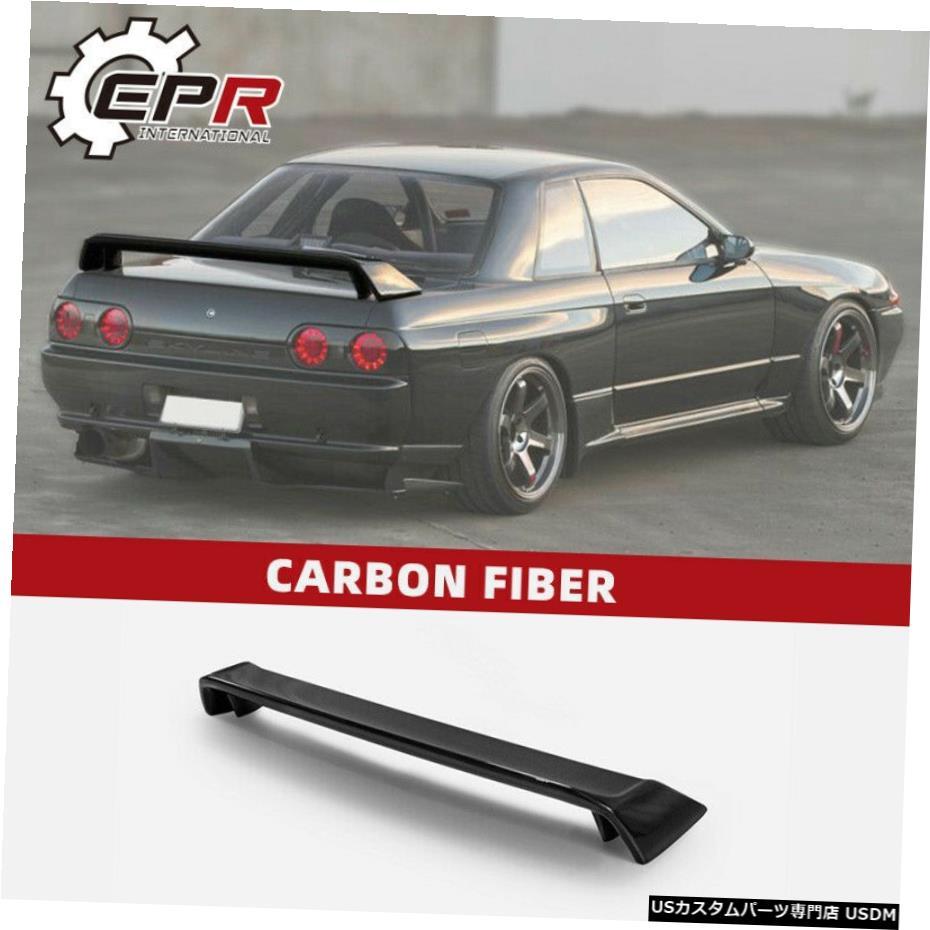 Rear R32 Spoiler Carbon GTRカーボンファイバーOEMリアトランクスポイラーウイングボディキット用 Body Skyline Wing 日産スカイラインR32 For Fiber Nissan Trunk GTR エアロパーツ OEM Kits