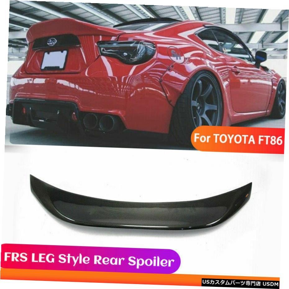車用品 バイク用品 >> パーツ 外装 エアロパーツ その他 LEGスタイルカーボンリアスポイラーウイングダックビルトヨタFT86 GT86 アイテム勢ぞろい FRSスバルBRZ LEG Style Wing 送料無料でお届けします FRS Carbon For Toyota BRZ Subaru Spoiler Rear FT86 Duckbill