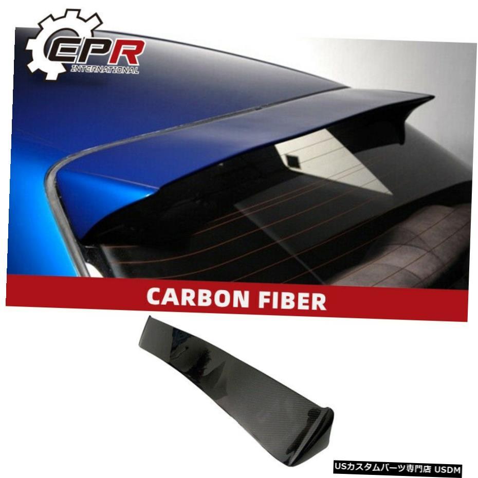 【全商品オープニング価格 特別価格】 エアロパーツ 日産スカイラインR32 Wing GTS GTRカーボンDMスタイルリアルーフスポイラーウィンドウウィングの場合 For エアロパーツ Nissan Skyline Roof R32 GTS GTR Carbon DM Style Rear Roof Window Spoiler Wing, スターパーツ:5853927b --- bjarteyjarsandur.is