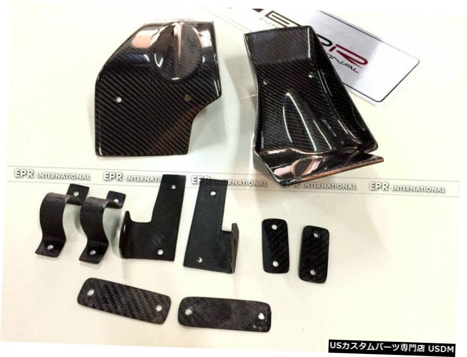 人気が高い エアロパーツ NISSAN 08-11 R35 Brake GTRカーボンファイバーフロントブレーキ用キットセットトリム部品を冷却 For NISSAN エアロパーツ 08-11 R35 R35 GTR Carbon Fiber Front Brake Cooling Kit Set Trim parts, SIDESTANCE R04:a3be4364 --- agroatta.com.br