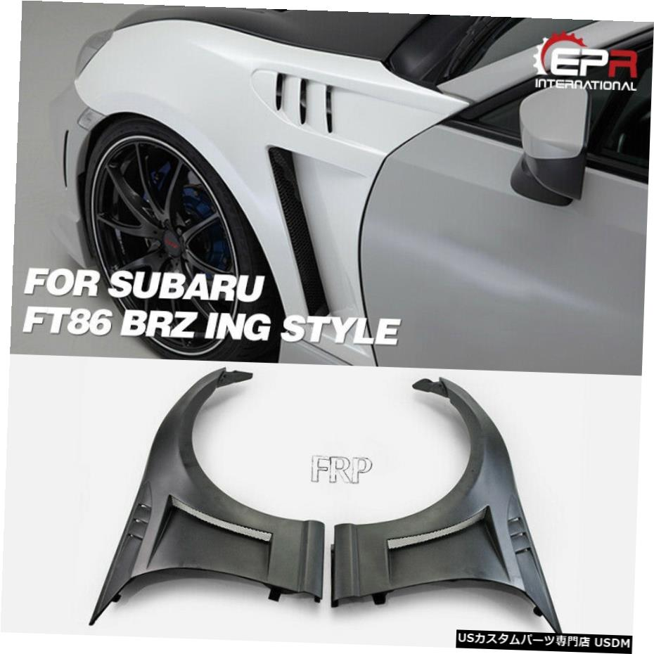 絶妙なデザイン エアロパーツ 13-16スバルBRZ用INGのスタイルFRP未塗装フロントベントフェンダーボディキット2PCS ING Style FRP Unpainted Unpainted Front ING Vented Style Fender Body Kits 2pcs For 13-16 Subaru BRZ, ルーブルダール:e6c1a74f --- sturmhofman.nl