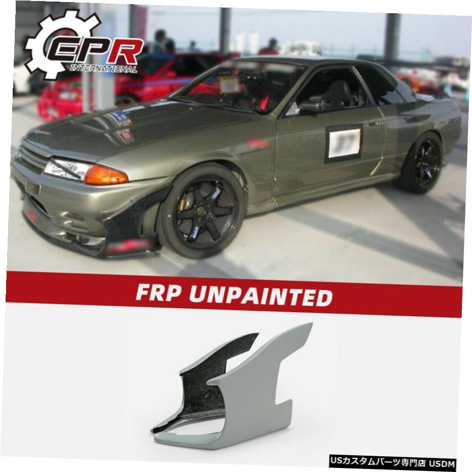 再再販! エアロパーツ GDスタイルFRP未塗装フロントバンパーカナーズボディキット2個については日産R33 Body GTR GD Style Bumper FRP Nissan Unpainted Front Bumper Canards Body Kits 2Pcs For Nissan R33 GTR, 中富良野町:02c198f4 --- borikvino.sk