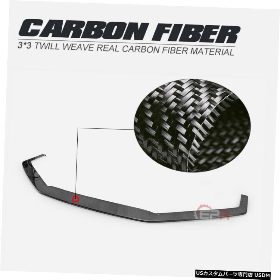人気特価激安 エアロパーツ ホンダシビックFK8標準-R EPAスタイルカーボンファイバーフロントバンパースプリッターリップトリムのために For Carbon Honda FK8 Fiber FK8 Civic Typ-R EPA Style Carbon Fiber Front Bumper Splitter Lip Trim, 那賀郡:39836182 --- mag2.ensuregroup.ca