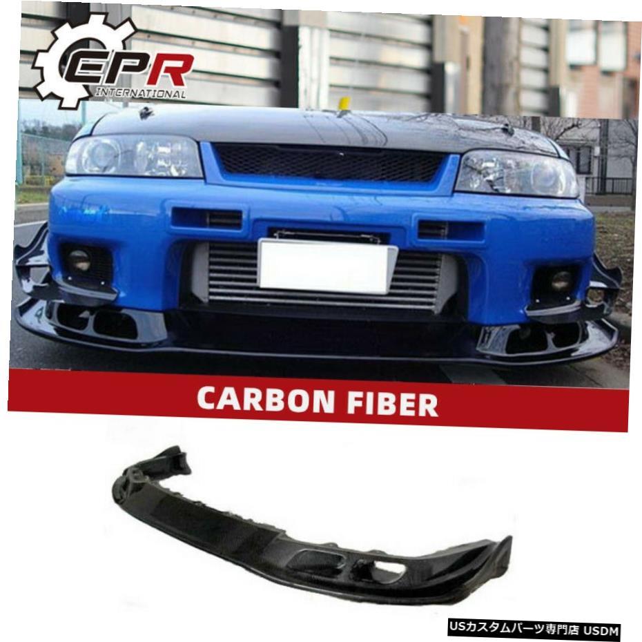 【好評にて期間延長】 エアロパーツ 日産スカイラインR33 GTR用炭素繊維などのスタイルフロントバンパーリップスプリッタアドオン Skyline Carbon For Fiber AS Style Front Lip Bumper Lip Splitter Addon For Nissan Skyline R33 GTR, Kimono-Shinei 2号店:2a6b4edd --- ecommercesite.xyz