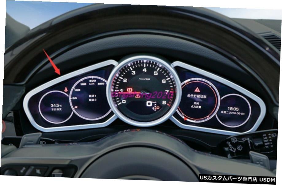 <title>お得セット 車用品 バイク用品 >> パーツ 外装 エアロパーツ その他 ポルシェカイエン2018-2020用ABSクロームインテリア フロントダッシュボードカバートリム ABS Chrome Interior front dashboard cover trim For Porsche Cayenne 2018-2020</title>