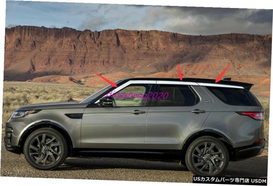 [定休日以外毎日出荷中] エアロパーツ For ABSウィンドウバイザー日レインガード天気シールド用ランドローバー・レンジローバーイヴォーク2019-2020 ABS Window ABS Visor Sun Rain Window Guard Weather Shield For Range Rover Evoque 2019-2020, タカトクパーツ:29374444 --- jeuxtan.com
