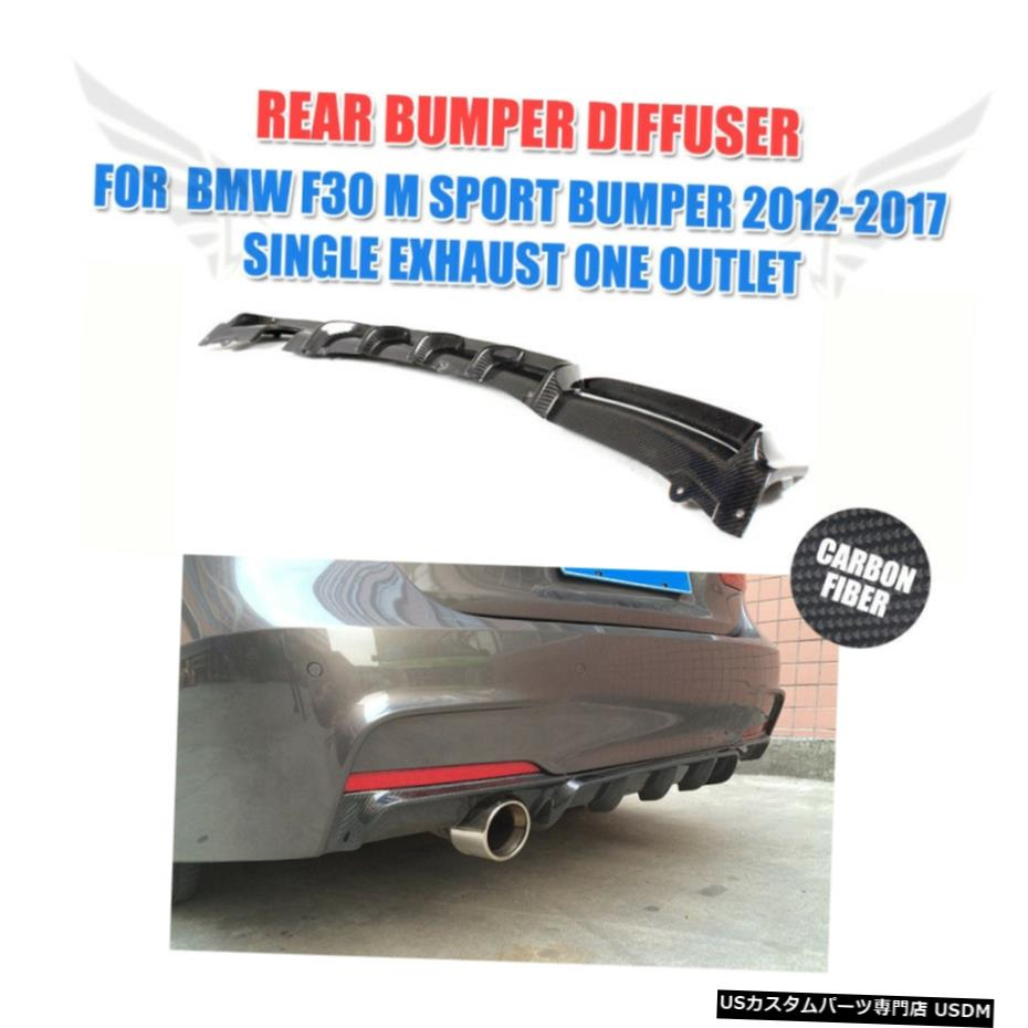 <title>車用品 バイク用品 >> パーツ 外装 エアロパーツ その他 カーボンファイバーリアディフューザーシングルのためにBMW 3series F30 320iのMテックM-スポーツバンパー Carbon 激安通販ショッピング Fiber Rear Diffuser Single For BMW 320i M-Tech M-Sport Bumper</title>