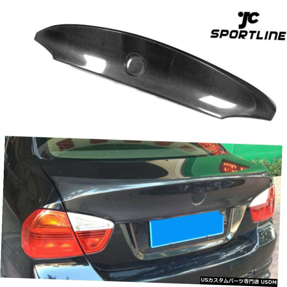 最高の エアロパーツ カーボンファイバーリアトランクスポイラーブートウイングリップのためにBMW 3Series BMW E90セダン2005-08 Carbon Fiber Rear Trunk Wing 2005-08 Spoiler Boot Wing Lip For BMW 3Series E90 Sedan 2005-08, ベッド ソファ通販のShooting Star:50817f84 --- killstress.org